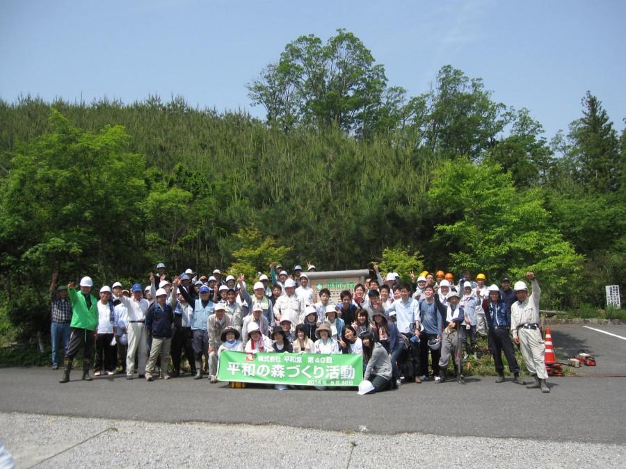 平和の森づくり © 湖東地域材循環システム協議会 | 一般社団法人 kikito